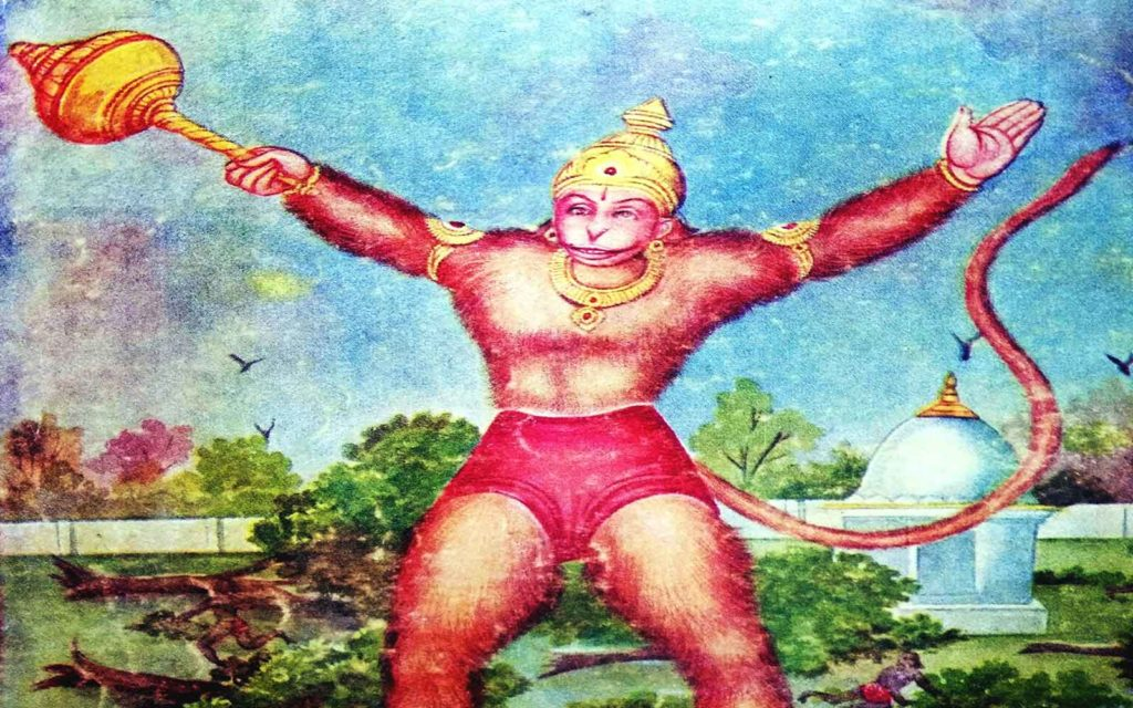 Valmikiya Ramayan प्रमदावन विध्वंसक हनुमान