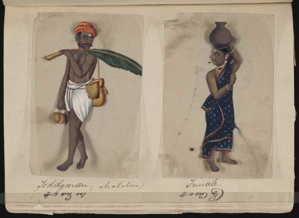 A page from the manuscript Seventy-two Specimens of Castes in India, Beinecke Rare Book & Manuscript Library, Yale University, 1837