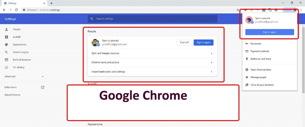 Browser synchronization सूचना की तादात्म्यता Google Chrome