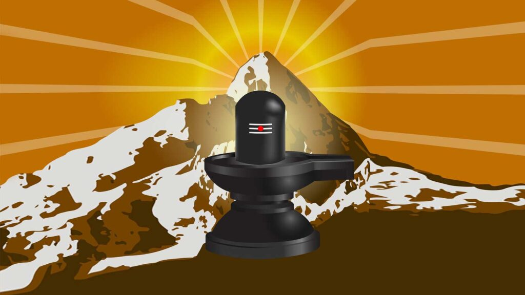 ॐ नम: शिवाय Om Namah Shivay