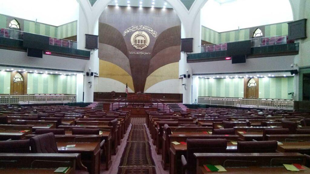 Afghan Parliament – Senate Hall