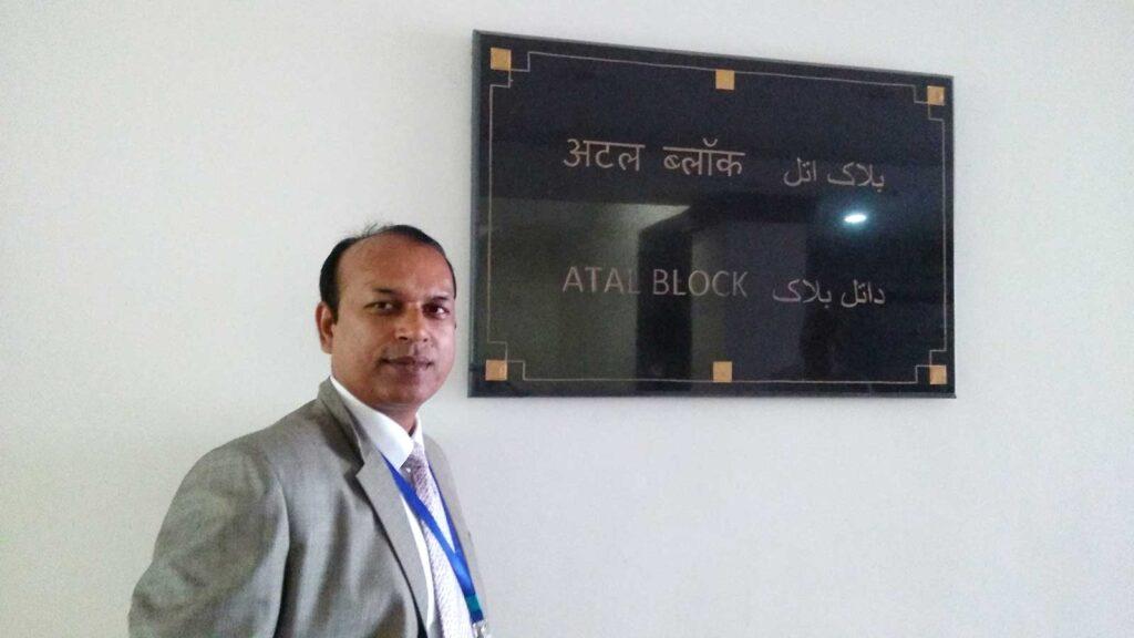 Afghan Parliament – Atal Block